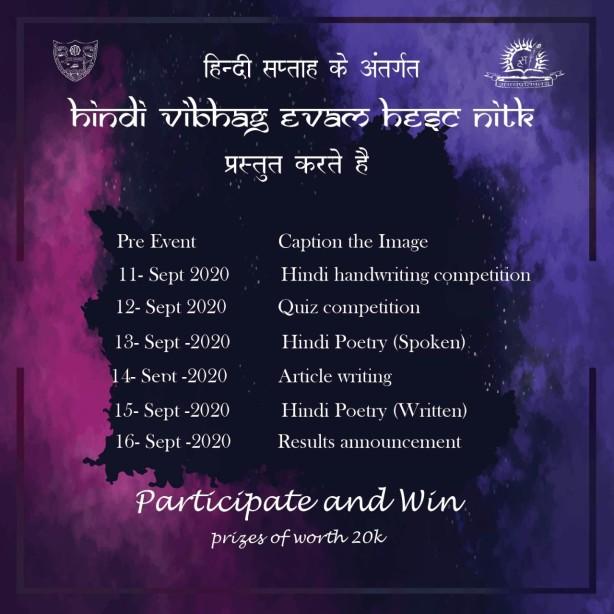 Hindi Pakhwada: Participate and Win