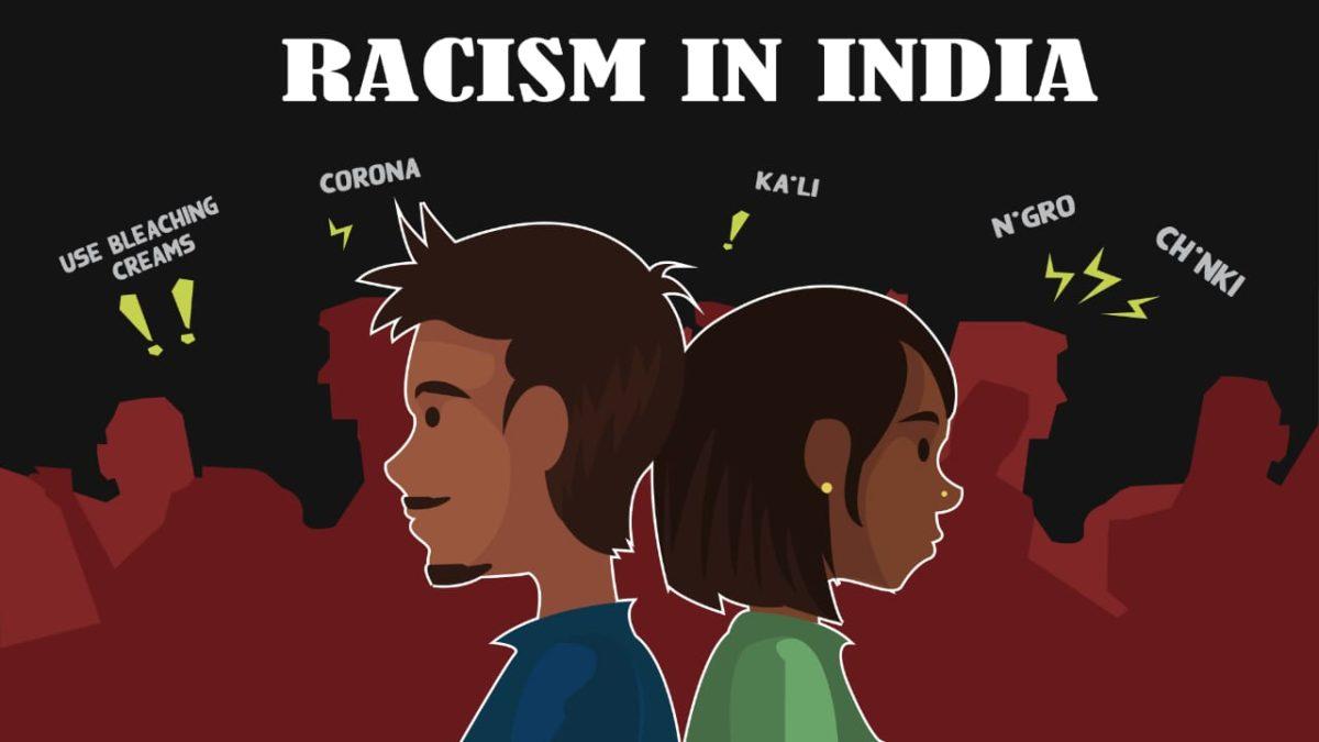 Third  ROTALKS edition: RACISM
